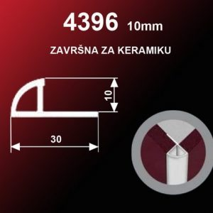 1984 Alu lajsna 4396 SR Turska